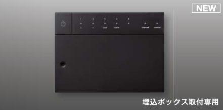 メモリーライトコントローラーAE50266E